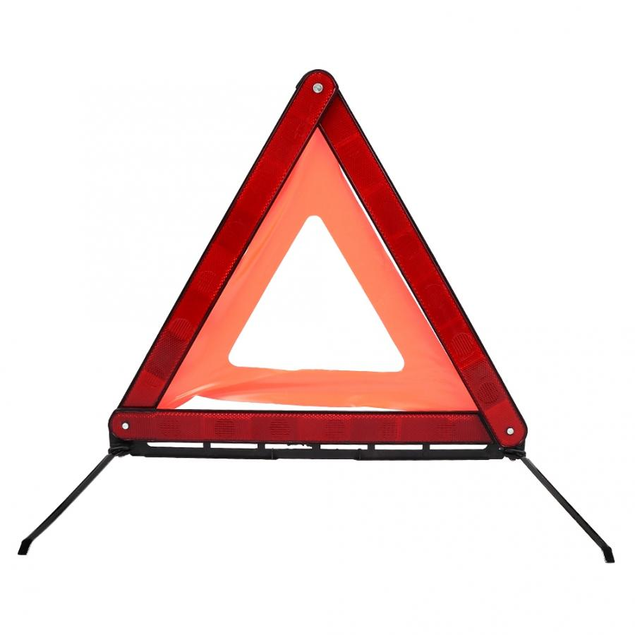 Car Triangle Warning Sign Foldable Car Emergency Breakdown Reflective Warning Safety Road Stop Sign Triangle