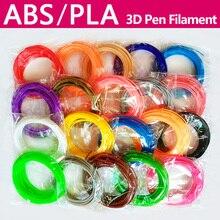 ABS/PLA 1.75 мм нити 20 видов цветов 3D печатных PLA 1.75 мм 3D ручка пластиковая 3D Принтер ABS нити 3d ручки ABS Окружающей Предметы безопасности