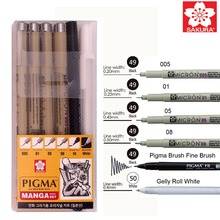6PCS Sakura Pigma Micron Pen,Archival Pigment Ink Drawing Pens Manga Set (005, 01, 05, 08, FB brush pen, Gelly roll pen white)