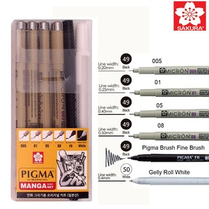 6PCS Sakura Pigma Micron Pen,Archival Pigment Ink Drawing Pens Manga Set (005, 01, 05, 08, FB brush pen, Gelly roll pen white)