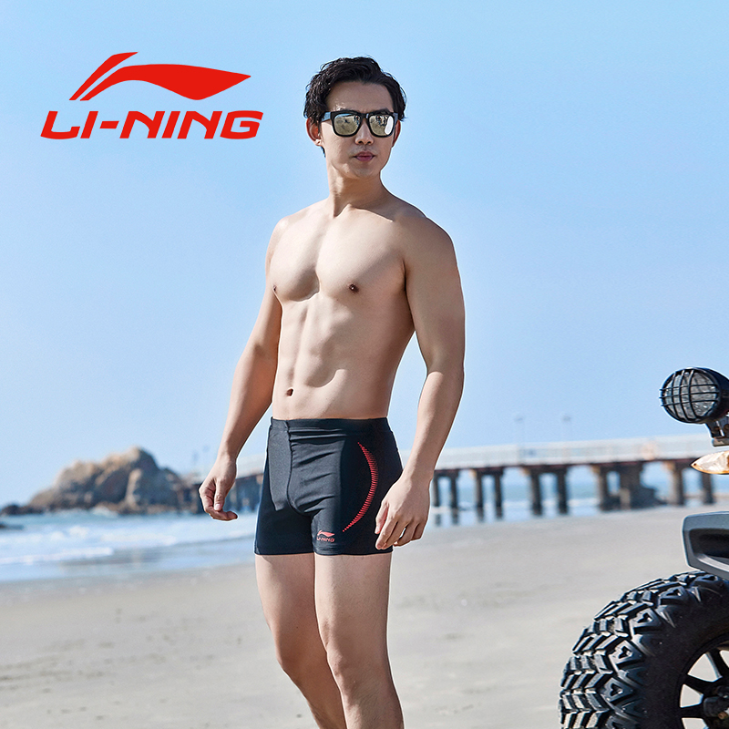 2018 LI-NING Men's Swim Shorts Racing Swimsuit Man Swimming Trunks Swimming Briefs Breathable Swimwear Men Boxer Board Shorts