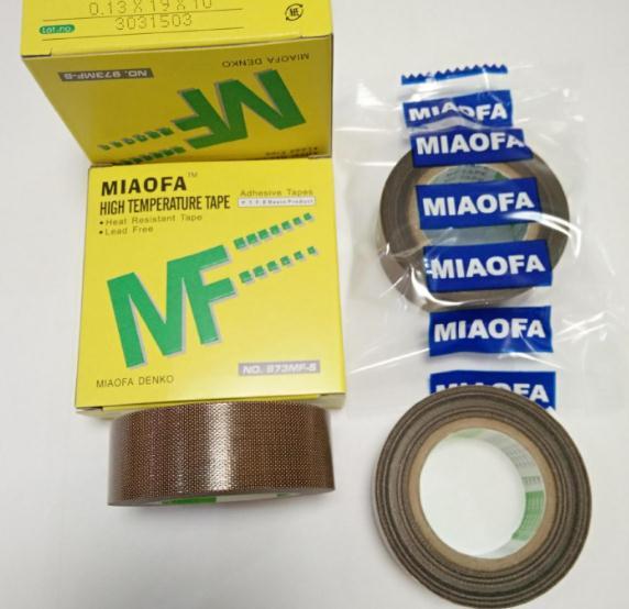 MF Teflon resistant high temperature adhesive cloth insulation 280 degree vacuum sealing machine teflon tape