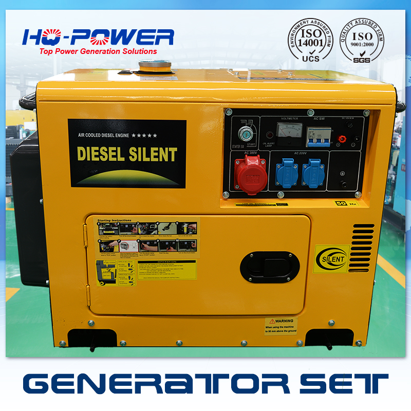 цена на china huaquan home use genset air cooled 7.5 kva silent diesel generator