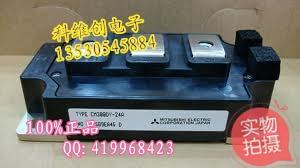 CM300DY-24A brand new authentic genuine 100% imports--KWCDZ