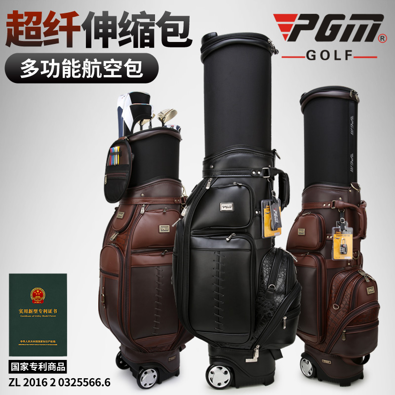 Free to send rain cover! PGM genuine standard ball bag package men golf stretching Microfiber Multifunctional aviation package pgm vs golf standard ball package bag87 23 46cm men golf plaid club bag women ball environmental pu cart bag can hold 13 clubs