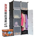 8 кубов детям легко шкафы для хранения Diy зеленые одежды шкаф дети шкаф организатор хранения организаторы HS-24