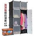 8 cubos crianças fácil armário armários de armazenamento Diy roupas verdes crianças organizador do armário de armazenamento organizadores HS-24
