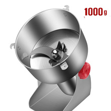 1000G swing type stainless steel medicine grinder mill small household spice grinder electric powder machine 50-300mesh цена и фото