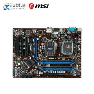 MSI 945P Platinum Intel ICH7R/ICH8R SATA RAID Driver for Windows 7