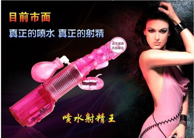 Free female sex