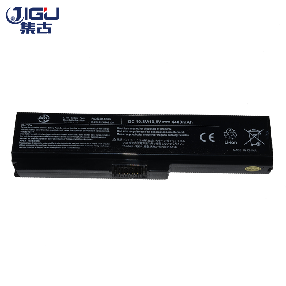 Toshiba Satellite U400 Acoustic Silencer Driver for Windows 7