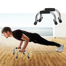 1Pair I-shaped Push-up Rack Fitness Body Training Unisex Portable Pushup Stands Frame Arm Muscle Trainer Home Sport Gym Exercise chic quality pair of multifunction fitness body building equipment i shaped push ups rack