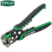 LAOA Automatic wire stripping Multifunction Professional Electrical wire stripper High Quality wire stripper Tools