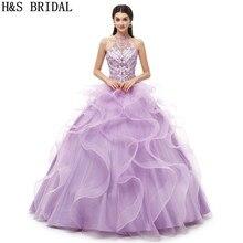 H& S свадебное платье с лямкой на шее сиреневого цвета Расшитое бисером в честь пятнадцатилетия платья бальное платье vestidos de 15 anos Бальные кружевное 16 платья