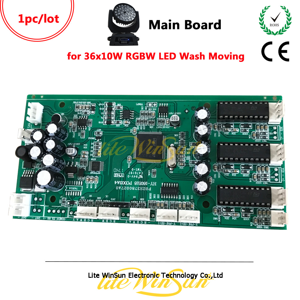Litewinsune 1PC Free Ship Main Board/Display Board for LED Wash Moving Head Light 36*10W RGBW Mother Board fast free ship 16m flash csr8670 development board debug board demo board emulation board adk3 5 1 adk3 0 i2s spdif
