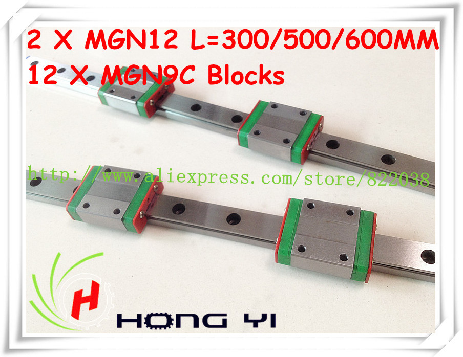 Square linear guide 2 X  MGN12 L=300/500/600mm with 12pcs MGN9C linear blocks(can be cut any length)