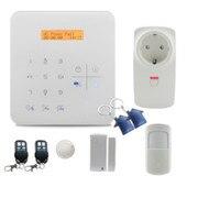 RFID WIFI GSM alarm system