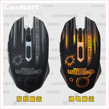 [STOCK]2018 NEW! GAME PUBG Playerunknowns Battlegrounds Wired Optical mouse for Game Players Free shipping