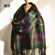 Шаль Из Искусственного кашемира, зимний зеленый клетчатый шарф, накидка с кисточками, теплая Пашмина, унисекс, акриловые шарфы, рождественские подарки для мужчин и женщин