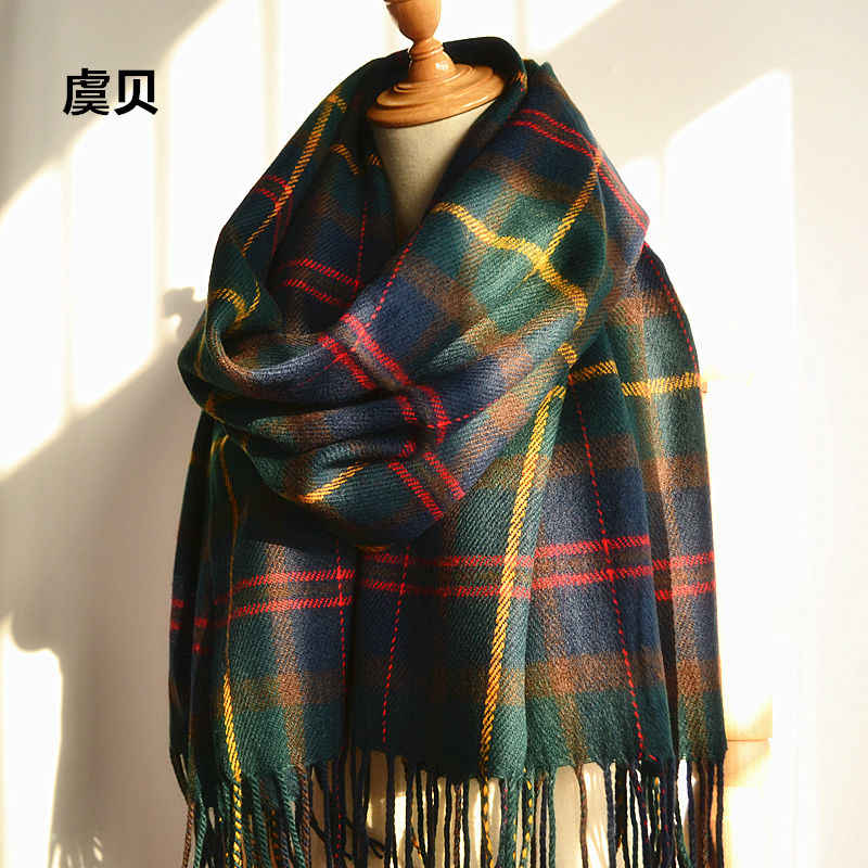 959023f5bc7 New arrived red rainbow cashmere knitted scarf women soft winter ...