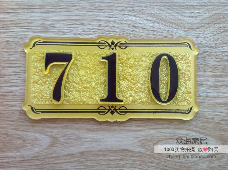 Door Plates New Special Acrylic Embossed Numbers Plate Hotel Room Door  Number Plate Can Be Any Combination Of Custom Digital In Door Plates From  Home .