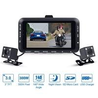 Fodsports DV168 Motorcycle DVR Car Mounted Video Recorder Dash Cam Dual Lens Cameras 3 0 LCD