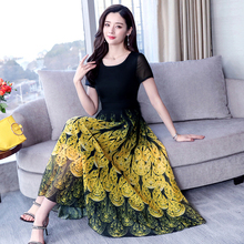 YICIYA Yellow Peacock Dress Women Summer 2019 Clothing Plus Size Boho Bohemia Dresses Woman Party Night Elegant Vintage Print