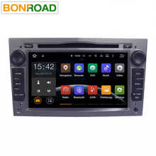 7 Inches Android 5.1.1 Car Radio For Opel Astra H Vectra Corsa Zafira B C G Quad Core 1.6Ghz CPU 1GB RAM 16GB Flash Grey Silver