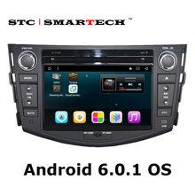 2 Din Android radio estéreo del coche para TOYOTA RAV4 RAV 4 2006-2012 jefe unidad de coches reproductor de dvd del coche de navegación gps de 7 pulgadas HD de pantalla