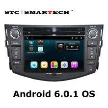 2 Din Android car stereo radio for TOYOTA RAV4 RAV 4 2006 2012 head unit car