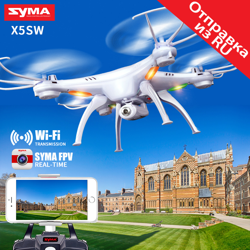 SYMA X5SW Drone with WiFi Camera Real-time Transmit FPV Quadcopter (X5C Upgrade) HD Camera Dron 2.4G 4CH RC Helicopter with two batteries yuneec q500 4k camera with st10 10ch 5 8g transmitter fpv quadcopter drone handheld gimbal case
