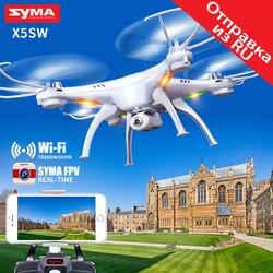 SYMA X5SW Zangão com Câmera WiFi Real-tempo de Transmissão FPV HD Camera Dron X5A NENHUMA Câmera Quadcopter Quadrocopter 4CH RC Helicóptero
