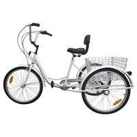 White 3 Wheel 24 Adult Tricycle Bike Bicycle Trike Cruise 6 Speed W/ Basket tricicleta adultos