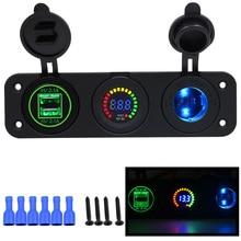 2017 автомобилей Зарядное устройство мотоцикл Plug Dual USB адаптер + 12 В/24 В Авто-прикуриватели розетка синий светодиод + цифровой вольтметр cy675-cn