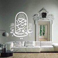 DCTOP Müslüman Quote İslam Duvar Çıkartmaları İslam Arapça Hat Vinil Çıkartmaları Tanrı Allah Kur'an Arapça Tırnak Ev Dekorasyon