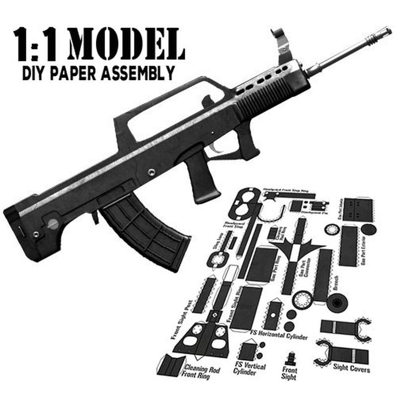 1:1 Chinesischen-95 Spielzeug Pistole Modell Papier Montiert Pädagogisches Spielzeug Gebäude Bau Spielzeug Karte Modell Gebäude Sets Um 50 Prozent Reduziert