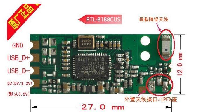 Realtek RTL8188cus Schematic - Free Shipping! 100pc W2 Realtek RTL8188CUS 150M USB WIFI module low-power wireless network card wifi module