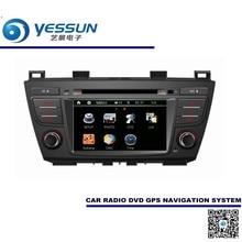 For Nissan Lafesta Highway 2011~2013 Car DVD Player GPS Navigation Audio Video Multimedia System