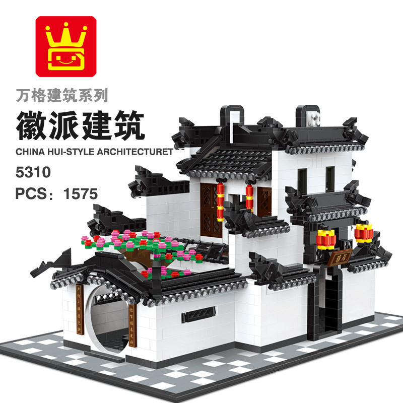 Wange the china hui-style Architecture Model Building Blocks Classic Chinese house Educational Toys for children Gifts 5310 loz mini diamond block world famous architecture financial center swfc shangha china city nanoblock model brick educational toys