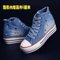 2015 autumn denim shoes diamond hole high female canvas shoes female casual elevator shoes