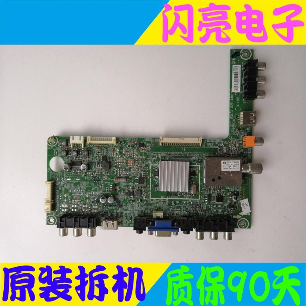 Circuits Accessories & Parts Supply Main Board Power Board Circuit Logic Board Constant Current Board Led 42k300 Motherboard Rsag7.820.4801/roh Screen 420ff-e07 Attractive Appearance