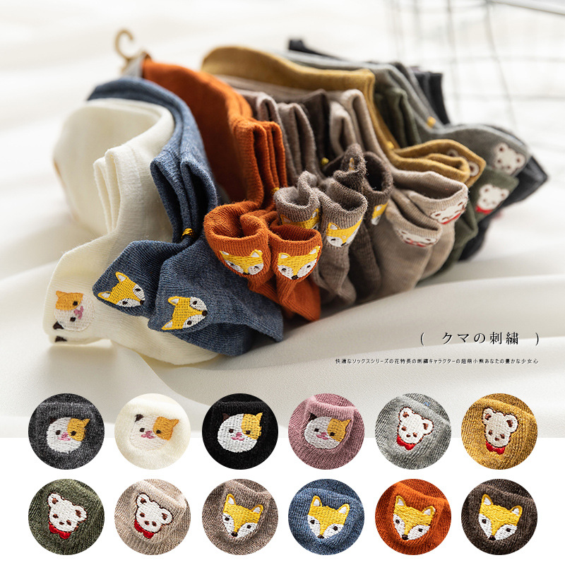 Fashion Soft Cute Fox Heart Cartoon Embroidery Cotton Women Socks Cool Summer Autumn Lovely Animal Kitty Bear Ankle Boat Socks