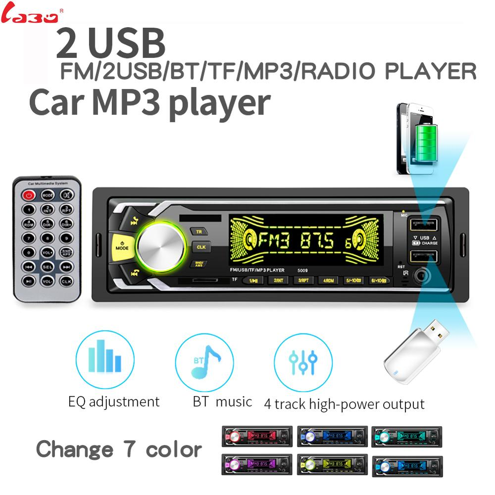 2019 Novos produtos Bluetooth Autoradio Rádio Estéreo Do Carro FM Receptor USB SD Entrada Aux 1 12 V In-dash din Carro MP3 Multimedia Player