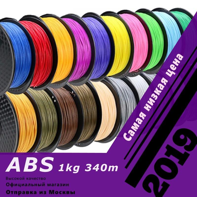 ABS! Muitas cores YOUSU filamento impressora 3d de plástico para ANET/PETG/NYLON/MADEIRA/CARBONO/1 kg 340m envio gratuito de Moscou