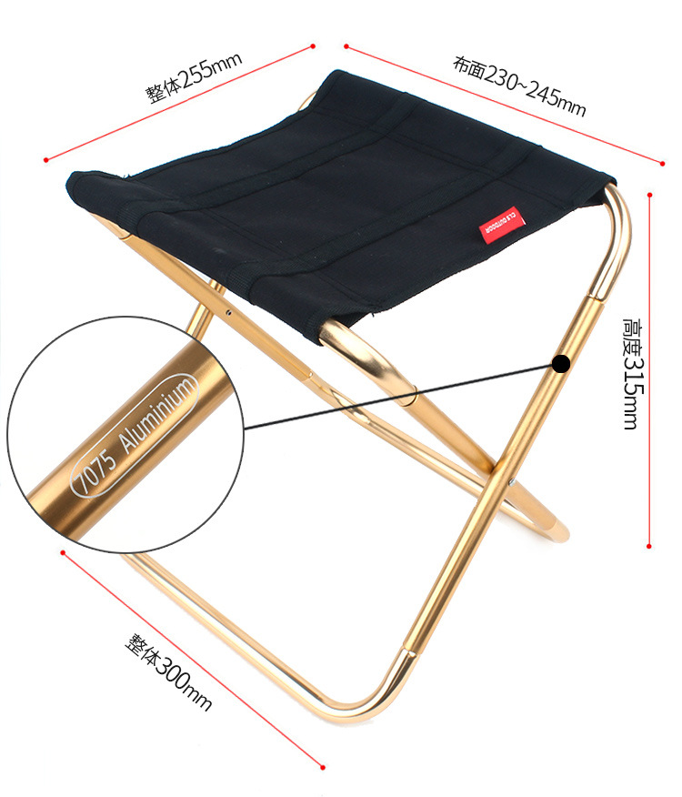 Lightweight Portable Folding Chair Alloy Outdoor BBQ Picnic Camping Fishing Stool Ultralight Collapsible Seat Home Furniture in Outdoor Tools from Sports Entertainment