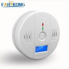 Детектор угарного газа Earykong, сигнализация угарного газа, детекторы сигнализации газа, сигнализация для дома, защита вашего дома идеально