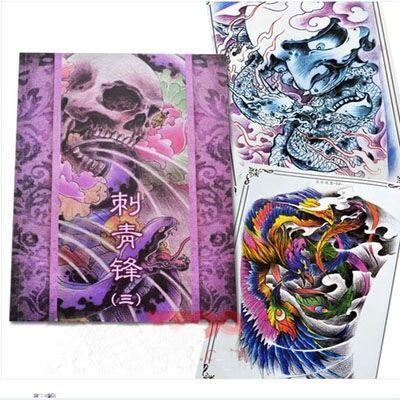 Popular Classic Tattoo Design Manuscript Sketch Book A4 Size For Tattoo Supplier
