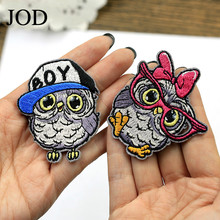 Children Cartoon Bird Embroidered Owl Iron on Patches for Clothes Stickers Fabric DIY Decorative Applique Patch Clothing Ironing(China)