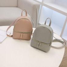 Женский рюкзак на молнии из искусственной кожи, Мини дорожная школьная сумка, милый подарок, маленькая поясная сумка-рюкзак для женщин