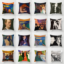 Famous Oil Painting Decorative Throw Pillows Cushion Cover The Scream Edvard Munch Self-portrait for Couch Sofa Living Room Home